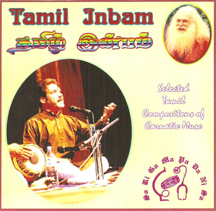 tamil inbam Ilakkiyainbamblogspotcom is not yet effective in its seo tactics: it has google pr 0 it may also be penalized or lacking valuable inbound links.